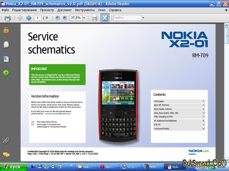Nokia X2-01 RM-709 - Схема