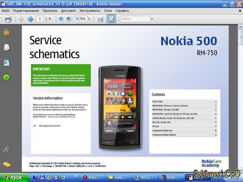 Nokia 500 RM-750 - Схема