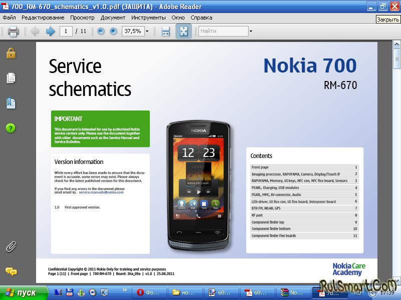 Nokia 700 схема скачать