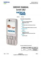 Скриншот NOKIA N82_sm_level_12