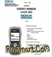 Скриншот 5500RM-86_SM_Level_1_2