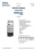 Скриншот NOKIA N80_sm_level_12