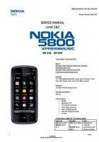 Скриншот NOKIA 5800XM_sm_level_12