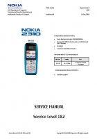 Скриншот NOKIA 2310_sm_level_12