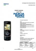 Скриншот NOKIA 6210n_sm_level_12