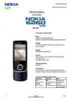 Скриншот NOKIA 6260s_sm_level_12