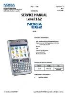 Скриншот NOKIA E62_sm_level_12