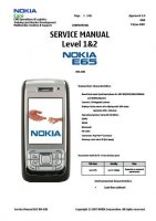Скриншот NOKIA E65_sm_level_12