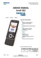 Скриншот NOKIA N81_sm_level_12