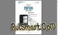 Скриншот Инструкция по разбору  Nokia C6