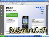 Скриншот Nokia C2-01 RM-721, 722 - Схема электрическая, принципиальная (service schematics)