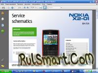 Скриншот Nokia X2-01 RM-709 - Схема электрическая, принципиальная (service schematics)