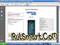 Скриншот Nokia X6 RM-552 - Схема электрическая, принципиальная (service schematics)