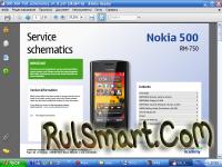 Скриншот Nokia 500 RM-750 - Схема электрическая, принципиальная (service schematics)