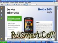 Скриншот Nokia 700 RM-670 - Схема электрическая, принципиальная (service schematics)