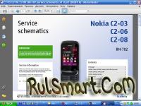 Скриншот Nokia C2-03, C2-06, C2-08 RM-702 - Схема электрическая, принципиальная (service schematics)