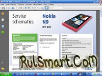Скриншот Nokia N9 - Схема электрическая, принципиальная (service schematics)