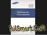 Скриншот Samsung SM-A700 Galaxy A7 - Руководство пользователя