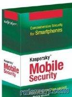Скриншот Kaspersky Mobile Security для смартфонов и кпк