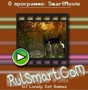 SmartMovie - v.4.15