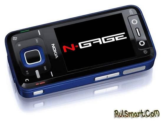 Скачать на телефон Загрузки - скачать файл N-Gage 2.0.v.1.40.l 1557.sisx За