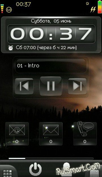 Ключ для программы spb mobile shell