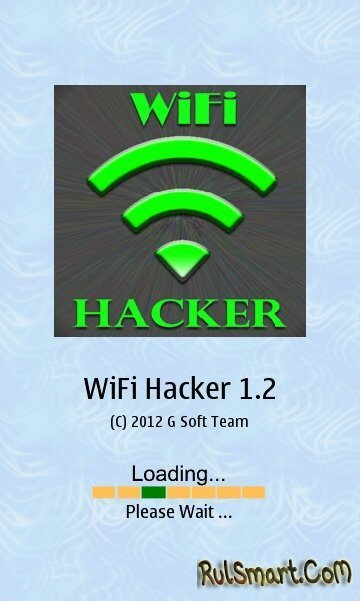 Нужны библиотеки qt! С помощью данной программы можно взломать любой Wi-Fi Вы не мо