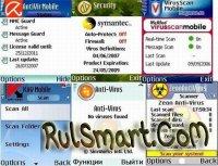 Скриншот  Мобильные антивирусы для Symbian OS 6 — 7 — 8