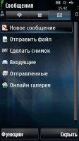 Скриншот Nimbuzz Mobile