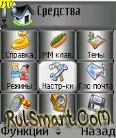 Скриншот Шахматы