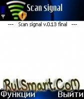 Скриншот Scan signal