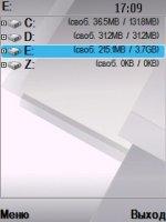 Скриншот X-Plore