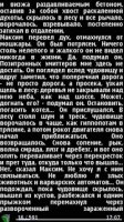 Скриншот ZXReader