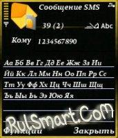 Скриншот Constantia Bold Italic Final Version by ShaRD