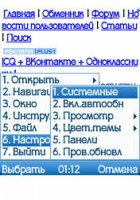 Скриншот Calipso Bold by ShaRD