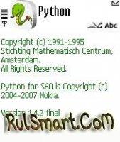 Скриншот Python - v.1.4.4