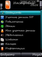 Скриншот Nimbuzz v2.10
