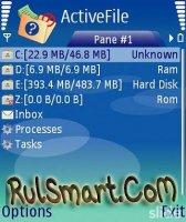 Скриншот Active File