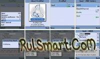 Скриншот ProfiMail