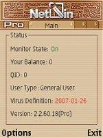 Скриншот NetQin Pro AntiVirus