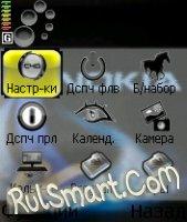 Скриншот Nokia