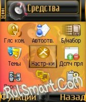 Скриншот Nokia Music Edition
