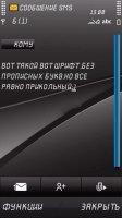 Скриншот ТТХ шрифта:lcd italic