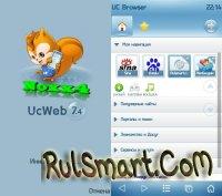 UcWeb