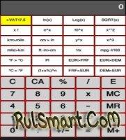 My Calcul