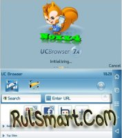 Скриншот UCWeb browser
