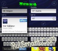 Скриншот VAT Validator Touch