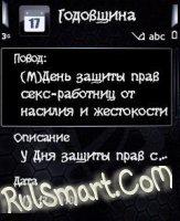Скриншот Dikovina