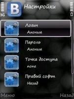 Скриншот VKSuite