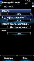 Скриншот Message Protector